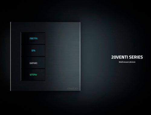 Новая серия выключателей 20venti от EKINEX